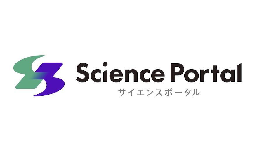 日本学術会議6つのエネルギー選択肢コスト提示