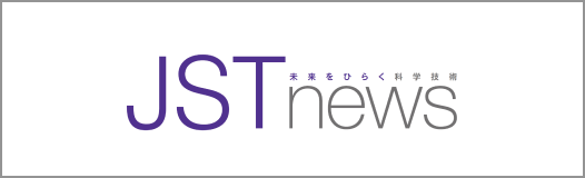 JSTnews