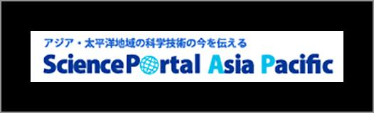 SciencePortal Asia Pacific