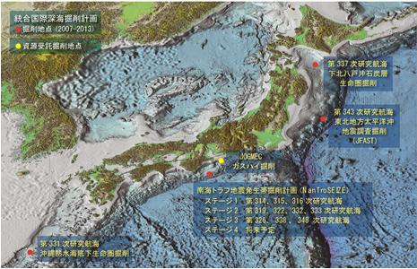 2007年から 2013年までに実施した「ちきゅう」科学掘削海域。北から下北沖、日本海溝宮城沖、南海トラフ紀伊沖、沖縄トラフ伊平屋。