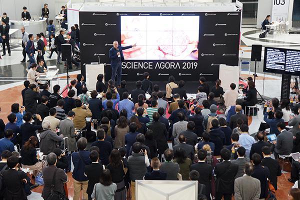 サイエンスアゴラ2019のトーク・セッション「知る・語る!未来の食『培養肉』」のようす。注目度が高く、会場は満席になった。