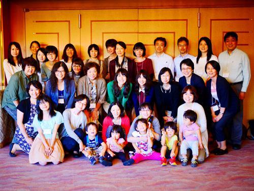 オフサイトミーティング参加者と家族