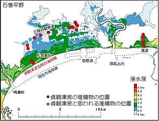石巻平野における貞観地震の津波堆積物の分布とそれに基づいてコンピュータで再現した津波浸水域