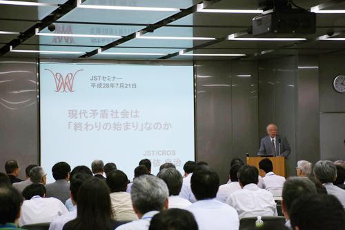 写真「持続可能な開発目標(SDGs)と科学技術イノベーション」で基調講演する野依良治氏