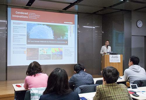 写真 3月16日にJST東京本部(東京都千代田区四番町) で開かれた「ダイバーシティセミナー」