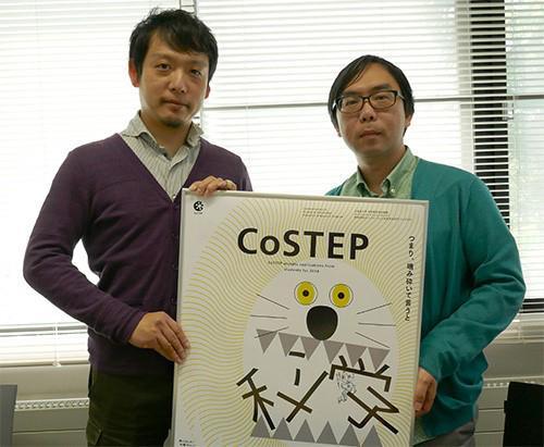 写真5 今年度の広報用ポスターを中心に、西尾氏(左)、川本氏(右)