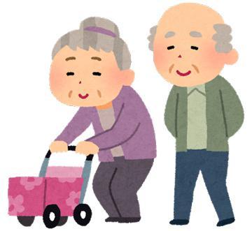 「生活不活発」にならないように、適度な運動が必要だという( (c)いらすとや)