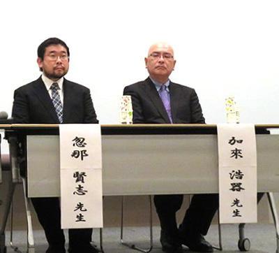 左が忽那賢志医師(国立国際医療研究センター)、右が加來浩器教授