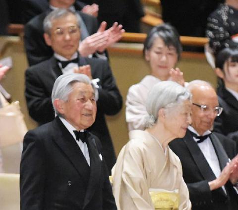 日本国際賞授賞式に出席された天皇皇后両陛下(国際科学技術財団提供)