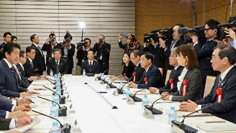 総合科学技術・イノベーション会議第41回会合の様子(提供・首相官邸)