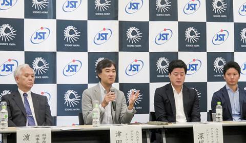 メディア向けセッション。左からJSTの濵口道成理事長、ANAホールディングスの津田佳明さん、深堀昂さん、梶谷ケビンさん