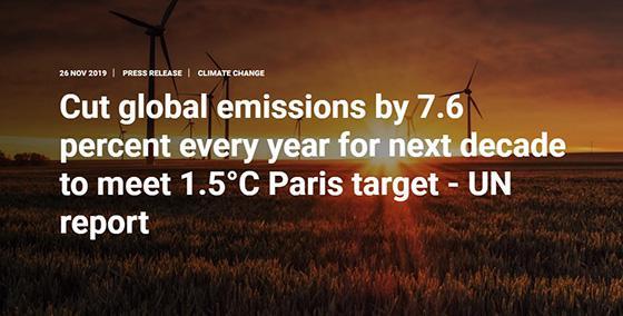 「1.5度目標」を達成するためには温室効果ガスを年7.6%削減する必要があるとの報告(UNEPのホームページより)