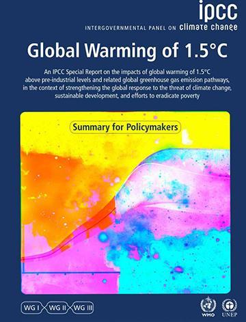 特別報告書「Global Warming of 1.5℃」の表紙(IPCC提供)