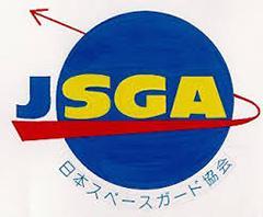 日本スペースガード協会のロゴ(日本スペースガード協会提供)