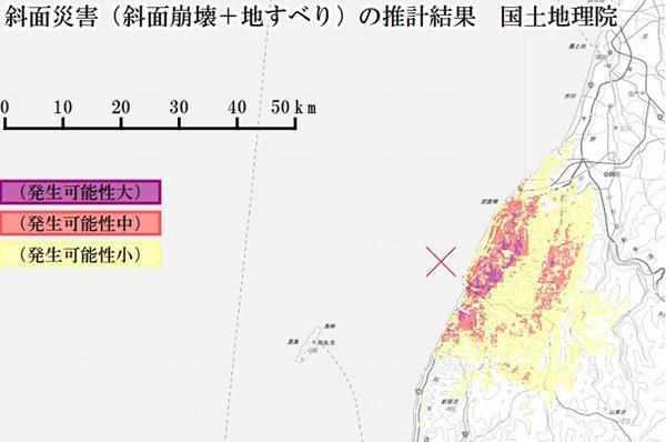 山形県沖地震により地滑りなど斜面災害が発生する可能性がある場所。国土地理院推計(提供・国土地理院)