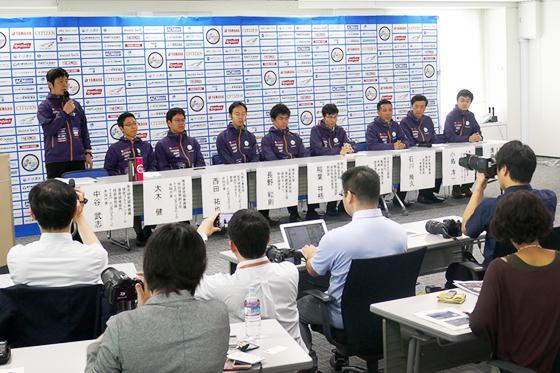 写真1 海洋研究開発機構東京事務所で開かれた「チーム・クロシオ」の成果報告会。