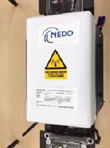 開発された小型の衛星通信装置(提供・NEDO/スカパーJSAT)