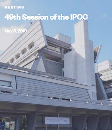 IPCC49回総会が開かれた京都国際会館(IPCC49回総会サイトから/IPCC事務局提供)