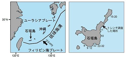 図1 (左)沖縄県・石垣島の位置。南の海底に「琉球海溝」が走っている。(右)トレンチ(溝)を掘って調査した場所。図中の数字は、1771年の八重山津波が陸にはい上がった高さ(単位はメートル)。古文書から推定している。(図はいずれも安藤さんら研究グループ提供)