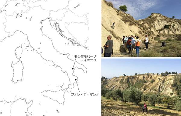 地図と写真 「千葉セクション」のライバルだったイタリア南部の地層。右上がモンタルバーノ・イオニコ、右下がヴァレ・デ・マンケ (国立極地研究所、茨城大学、千葉大学など22研究機関の共同研究グループ提供)
