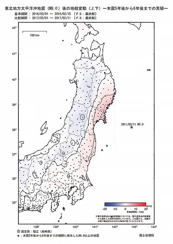 図 東北地方太平洋沖地震の約5年後から最近(約6年後)までの約1年間の上下方向の地殻変動。宮城県・牡鹿半島で最大値となる6センチの隆起が観測された(提供・国土地理院)