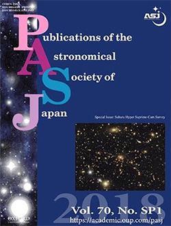 図1 すばる望遠鏡「超広視野主焦点カメラ」による初期の研究成果が収録された、日本天文学会欧文報告の特集号。(Credit/Astronomical Society of Japan)