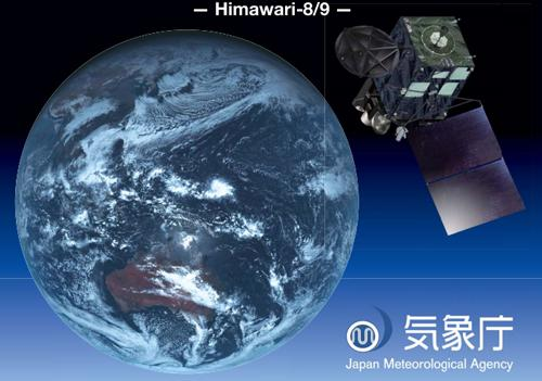 図 静止気象衛星ひまわり8、9号の想像図が描かれた気象庁のひまわり8・9号サイトトップページ(提供・気象庁)