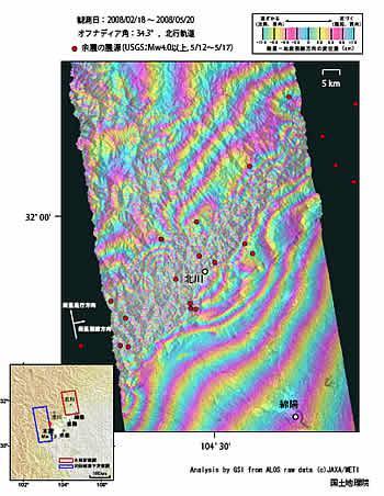 「だいち」合成開口レーダによる地殻変動分布図