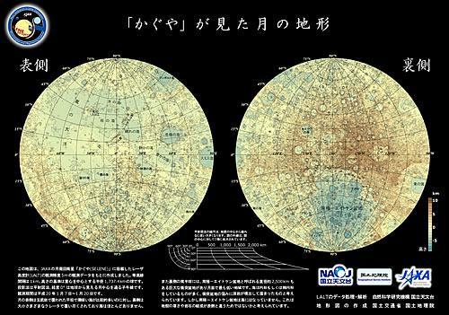 「かぐや」の観測データから作成された月の地形図
