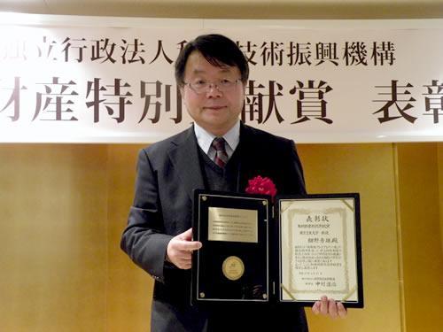知的財産特別貢献賞を受賞した細野秀雄・東京工業大学教授