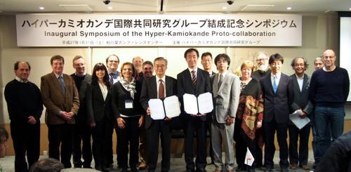 東京大学宇宙線研究所と高エネルギー加速器研究機構素粒子原子核研究所は1月31日、ハイパーカミオカンデ計画の協力協定を交わした