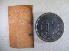 開発したCNT銅複合材料(左)