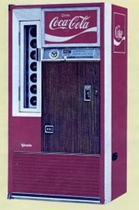 写真1 ボトル自販機V-63(提供・国立科学博物館/コカ・コーラ ボトラーズ ジャパン)