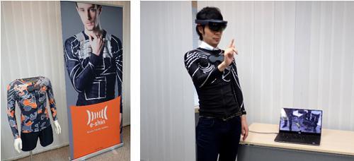 写真2、3 e-skinとHub(ウェア胸部)(左) e-skinとパソコンを接続するデモンストレーション(右)
