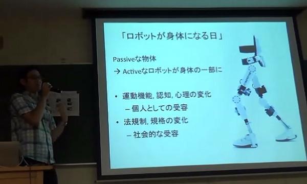 写真5.医療保険適用となったHAL医療用下肢タイプ