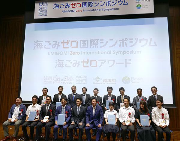 「海ごみゼロ国際シンポジウム」(日本財団、環境省共催)で表彰された「海ごみゼロアワード」の受賞者たち。(東京都港区で)