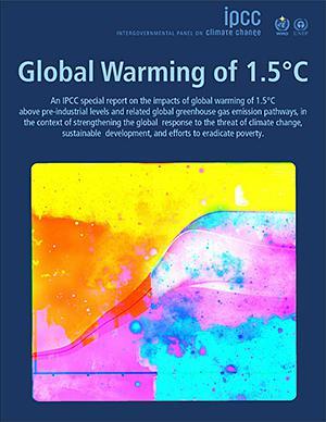 画像1 特別報告書の表紙(IPCC提供)