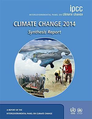 画像3 2014年に公表されたIPCCの最新(第5次)統合報告書の表紙。現在の世界の気候変動対策の基本資料となっている(IPCC提供)