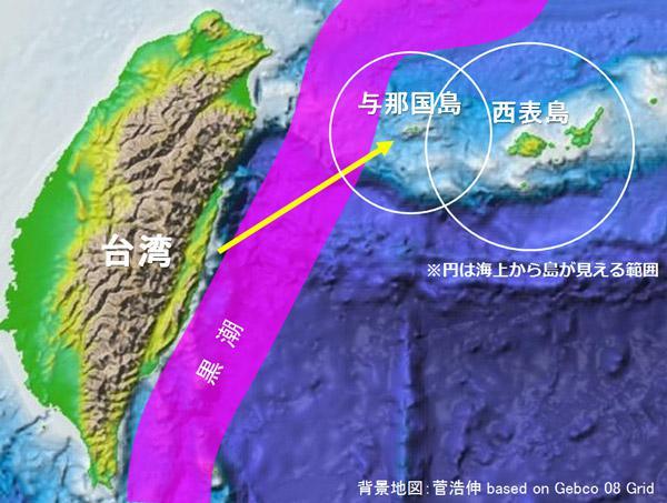 台湾から与那国島までの航路には黒潮が流れている(提供・国立科学博物館/「3万年前の航海 徹底再現プロジェクト」チーム)