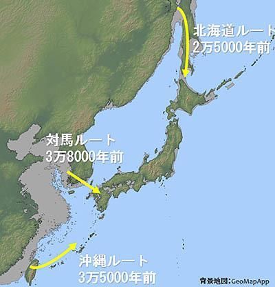 3つの渡来ルート(提供・国立科学博物館/「3万年前の航海 徹底再現プロジェクト」チーム) 背景地図:GeoMapApp (www.geomapapp.org) / CC BY