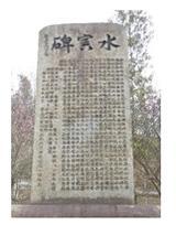 広島県坂町小屋浦地区に建つ自然災害伝承碑(国土地理院提供)