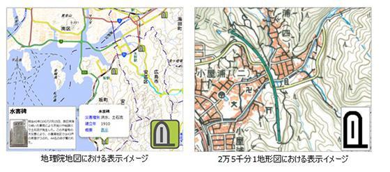 自然災害伝承碑の地図記号の表示イメージ(国土地理院提供)