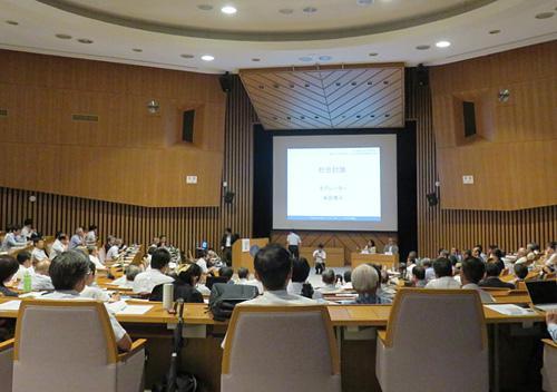 写真2「防災学術連携体」が9月10日に日本学術会議講堂(東京都港区)で開いた緊急報告会の様子
