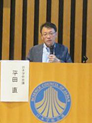 写真6 北海道胆振東部地震についての緊急報告する平田直さん