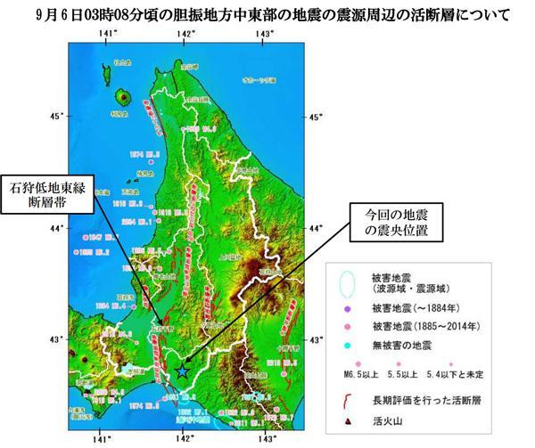 画像3 北海道・胆振地方中東部の地震の震源周辺の活断層(気象庁提供)
