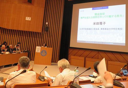 写真1 シンポジウムで開会のあいさつをする米田雅子氏