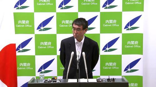 写真 閣議後記者会見する河野太郎内閣府特命担当大臣(6月28日、内閣府提供)