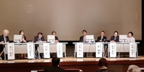 シンポジウム「第6期科学技術基本計画に向けて日本の未来像を展望する」(文部科学省第1講堂)
