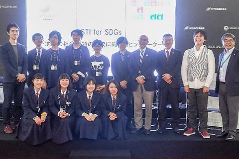 「STI for SDGs」アワード受賞者によるピッチトークイベント