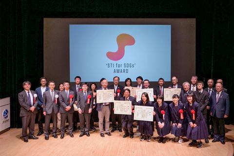 「STI for SDGs」アワードの各賞受賞者と関係者